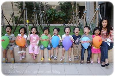 20111010_國慶遊行_1.jpg
