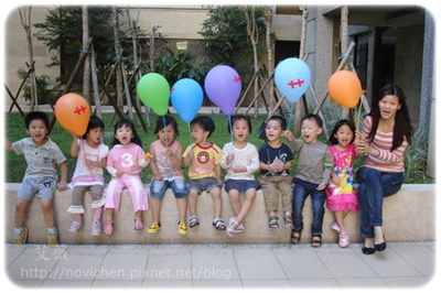 20111010_國慶遊行_3.jpg