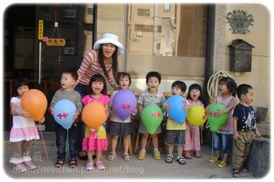 20111010_國慶遊行_4.jpg