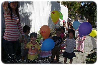20111010_國慶遊行_7.jpg