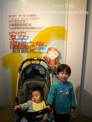 20120204[宇3Y6M13D&安8M21D] 台中科博館_15