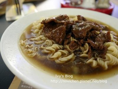 2012 MACAU_翠華_3
