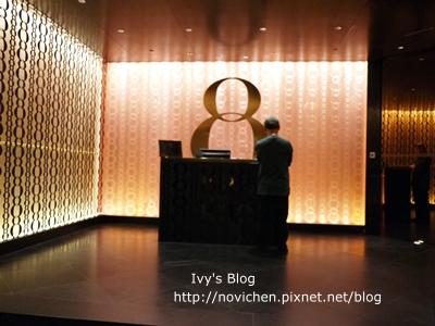 2012 MACAU_8餐廳_1