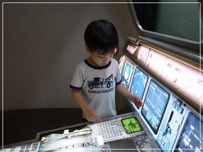 20120609[宇3Y10M3W&安1Y4W] 航科館_9