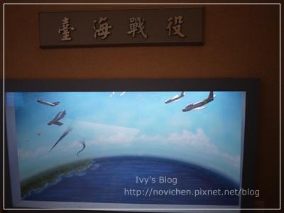 20120609[宇3Y10M3W&安1Y4W] 航科館_15