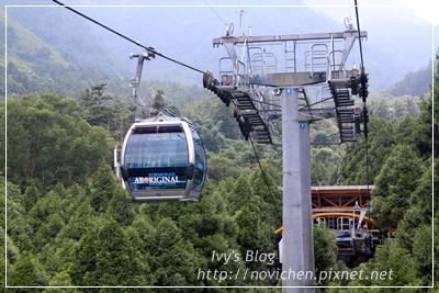 20120629_九族文化村_5