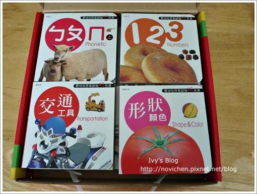 嬰幼兒啟蒙認知玩具書-幼福 3