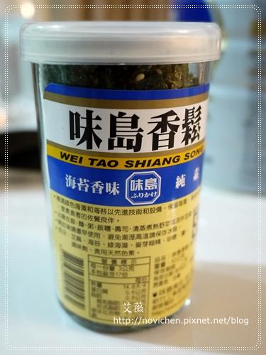 鮭魚泡飯_2
