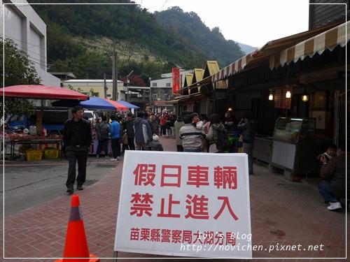 清安豆腐街_1