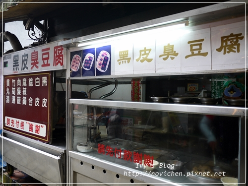 清安豆腐街_6