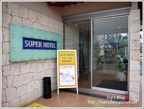 Super Hotel_2