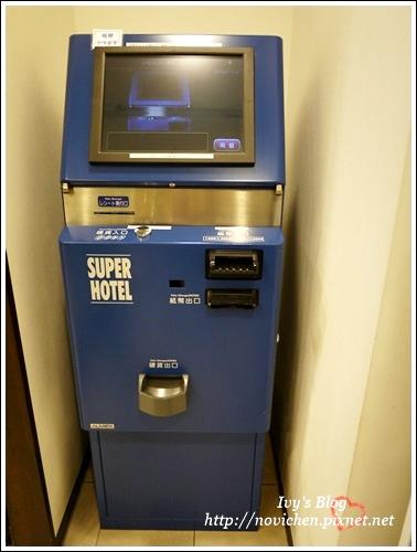 Super Hotel_5