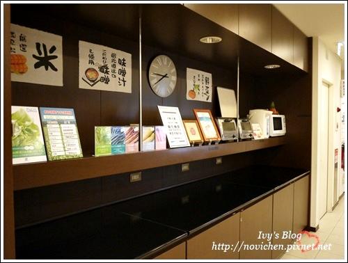 Super Hotel_13