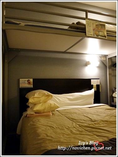 Super Hotel_29