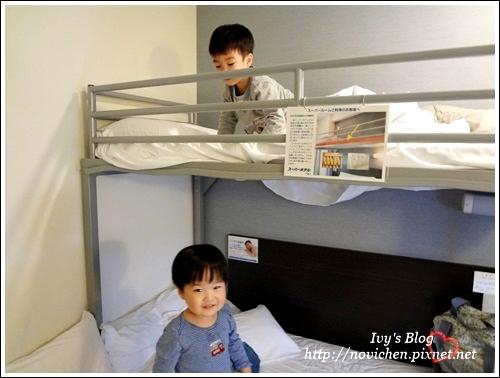 Super Hotel_39