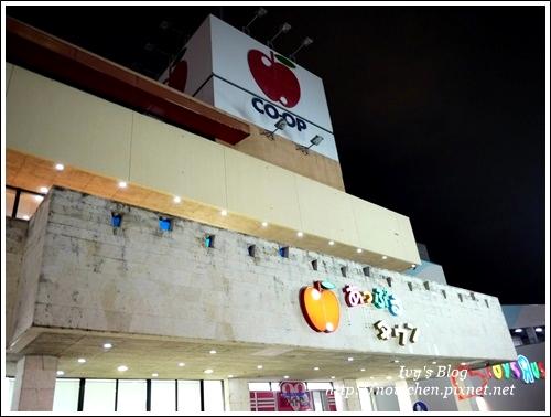 Apple Town_2
