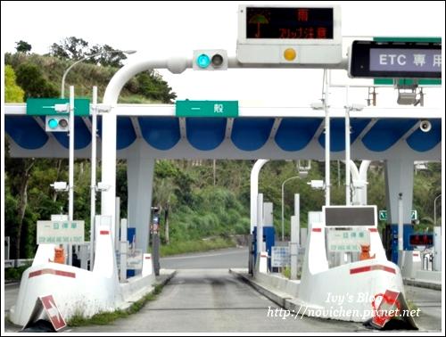 沖繩自動車道_1