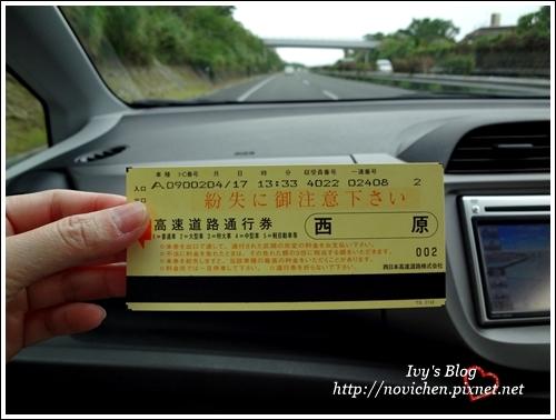 沖繩自動車道_3