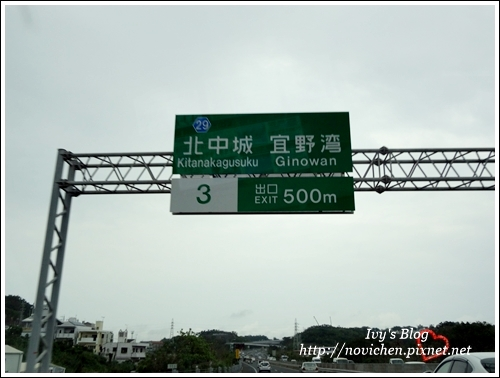 沖繩自動車道_6