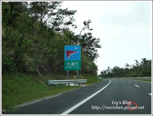 沖繩自動車道_11