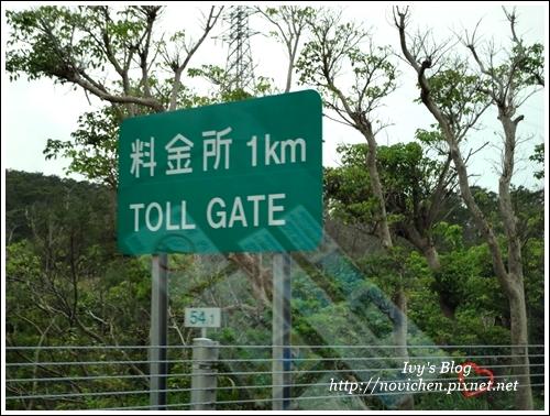 沖繩自動車道_12