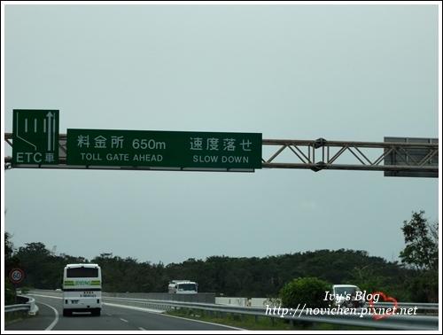 沖繩自動車道_13