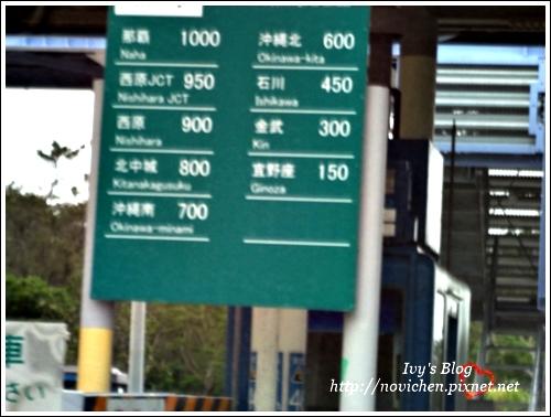 沖繩自動車道_15
