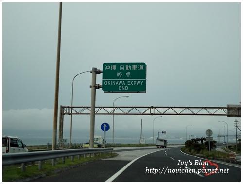 沖繩自動車道_16