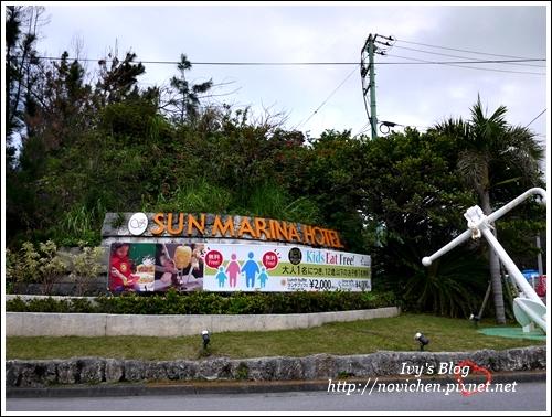 Sun Marina_1
