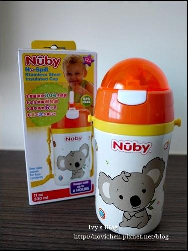 Nuby不鏽鋼水壺_1.JPG