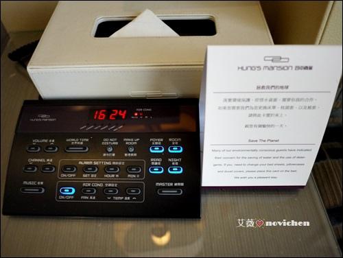 台中商旅_39.JPG