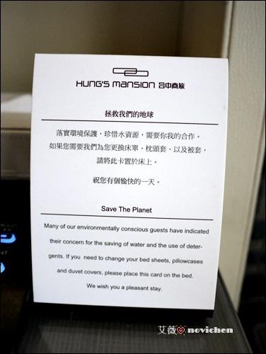 台中商旅_40.JPG