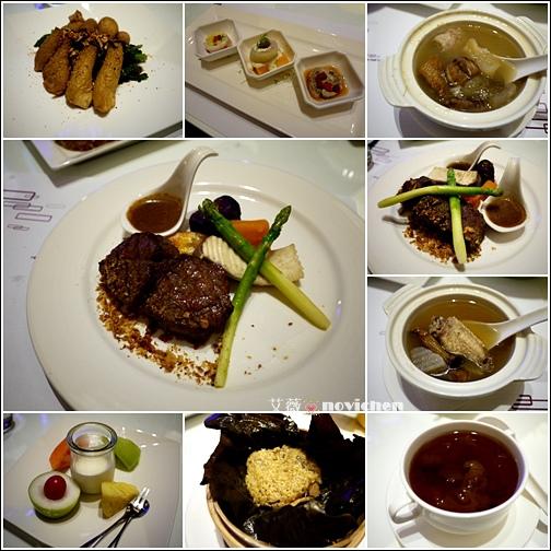 台中商旅晚餐_18