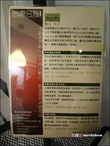 台東文旅_22.JPG