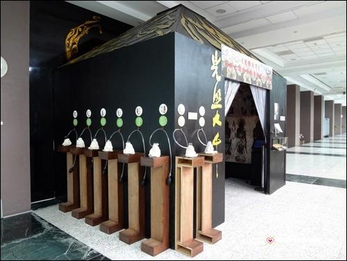 史前博物館_6.JPG