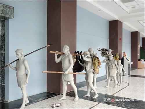 史前博物館_7.JPG