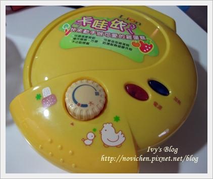 雞蛋糕機_1.JPG