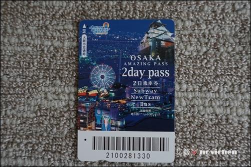 大阪周遊卡_2.JPG