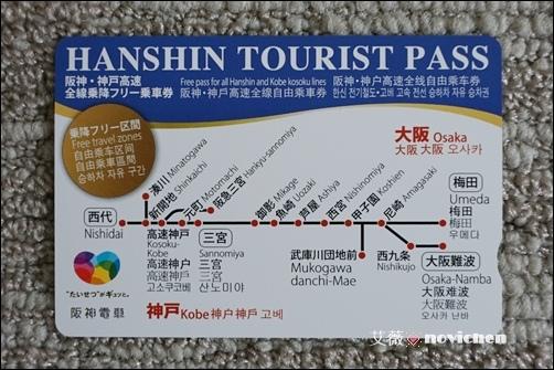 1_阪神電鐵_1.JPG