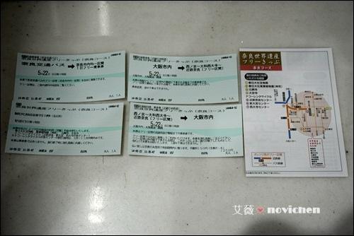 2_近鐵奈良_2.JPG