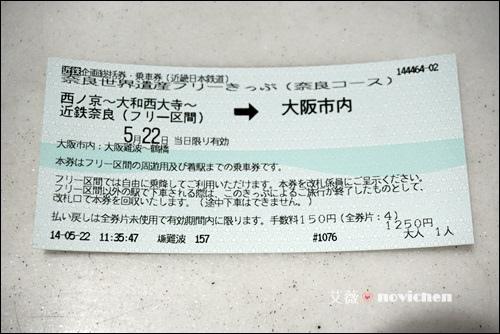3_近鐵奈良_3.JPG
