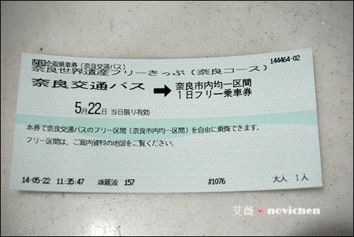 5_近鐵奈良_5.JPG