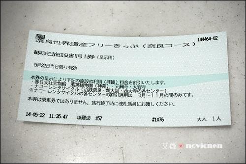 6_近鐵奈良_6.JPG