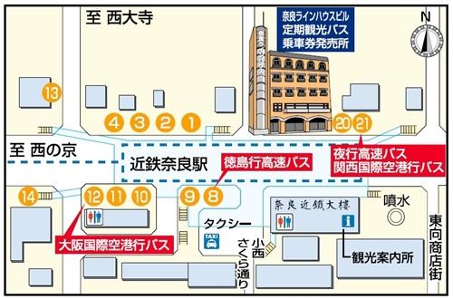 11_奈良公車_1.jpg