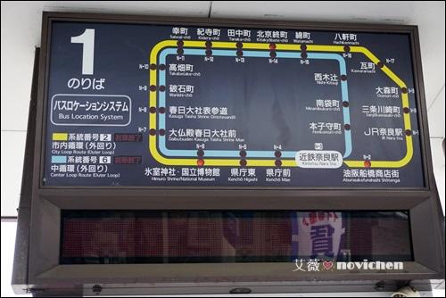 14_奈良公車_4.JPG