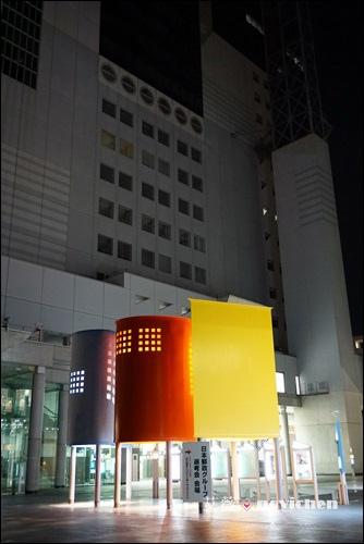 Day1_空中庭園展望台_16.JPG