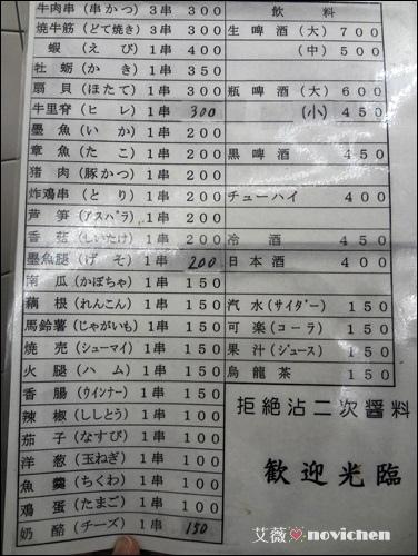 Day2_八重勝_5.JPG