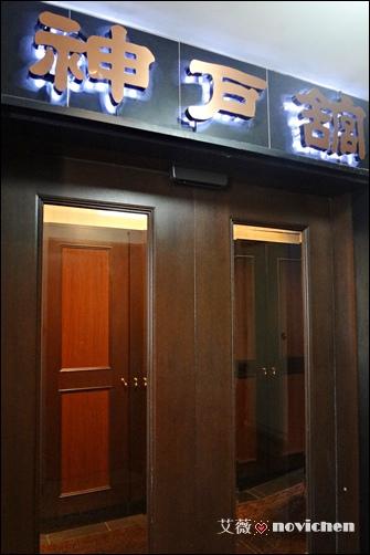 Day4_神戶館牛排_5.JPG