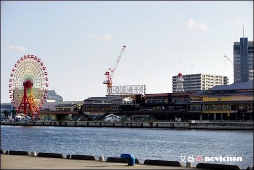 Day4_神戶港_4.JPG