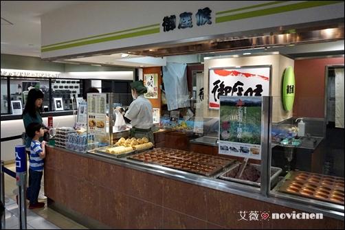 Day5_紅豆餅_1.JPG